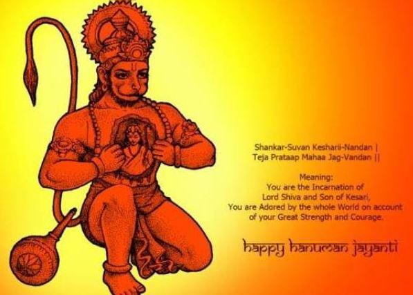 Hanuman Status for Whatsapp