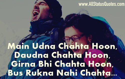 Hindi Attitude Status Image