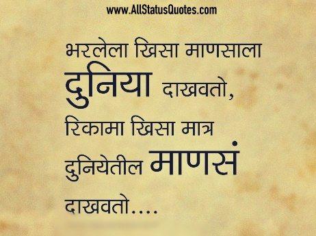 Whatsapp status love video download in marathi