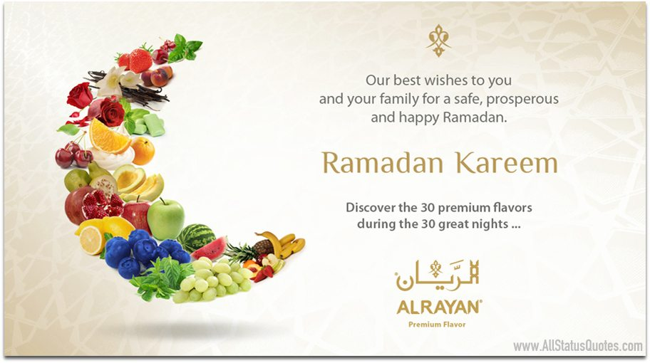 Ramadan Sms Text Messages Wishes