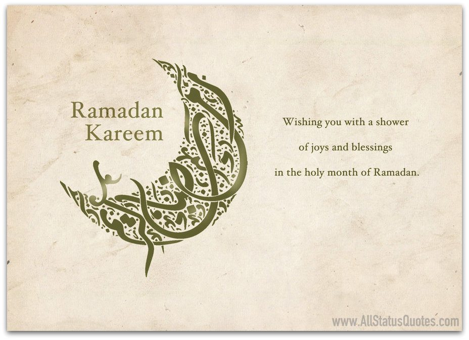 Ramadan Sms Text Messages Wishes Image