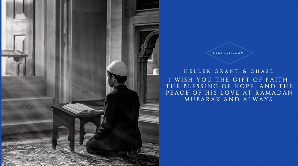 Ramadan Mubarak wishes image