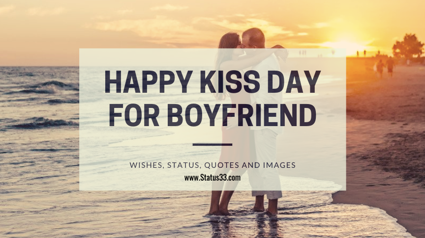 kiss day for boyfriend