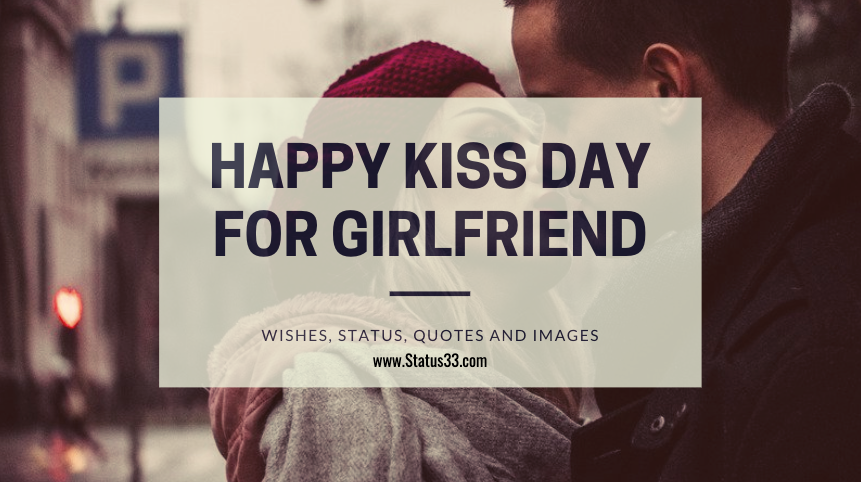 kiss day for gilrfriend
