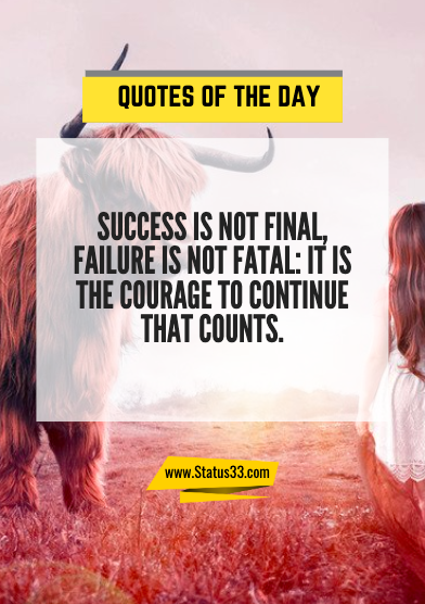 quotes of the day with images