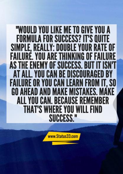 success quotes 2020