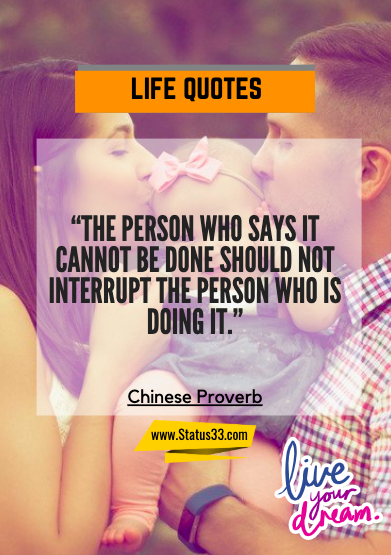 Life Quotes with Images