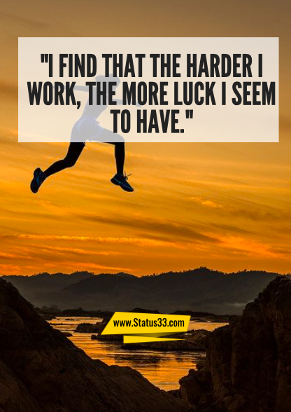 success quotes for team