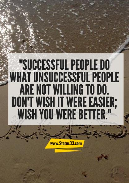 team success quotes