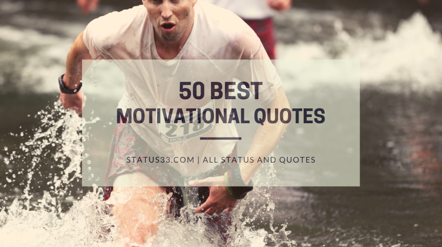 Best Motivational Quotes with Images