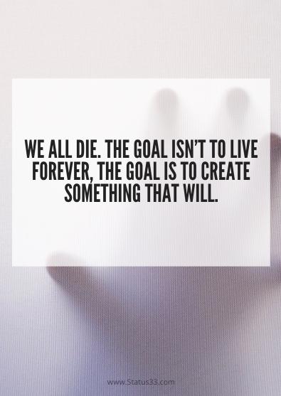 good death quotes