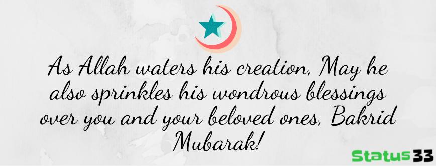 Bakrid Quotes Image