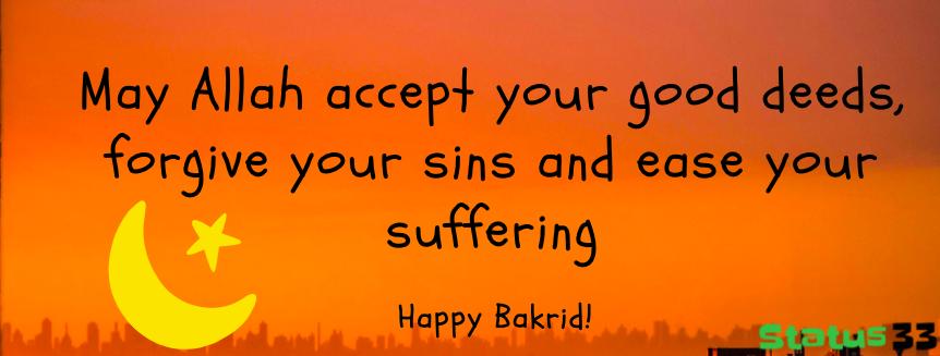 Bakrid Quotes Pictures