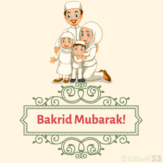 Bakrid Wishes Image