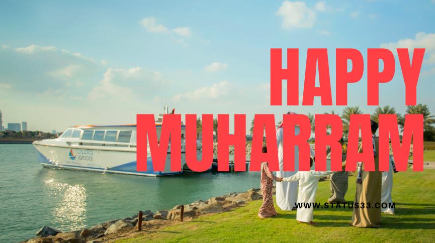 Muharram in India – Date, History, Importance & Celebration
