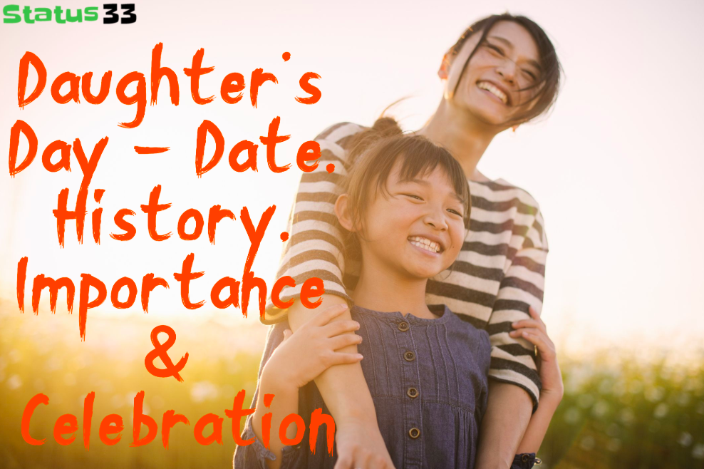 Daughter's Day image