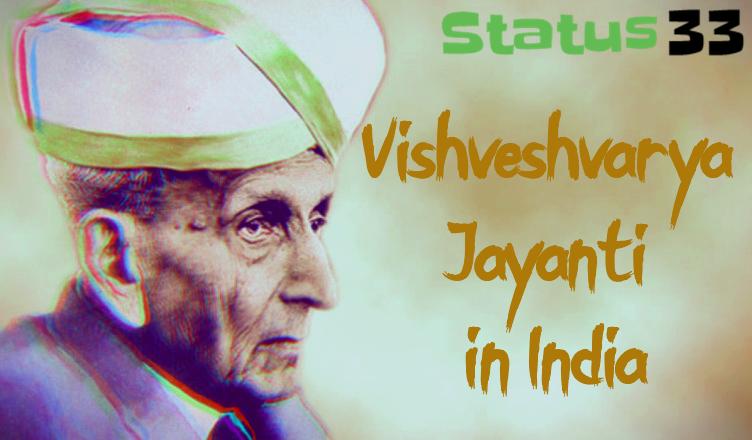 Vishveshwarya Jayanti